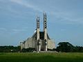 Santuario a la Virgen de Coromoto - Guanare, Edo Portuguesa.jpg