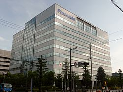 Sanyo Electric Corp..JPG