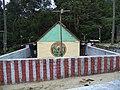 Saptur R.F., Tamil Nadu, India - panoramio (12).jpg