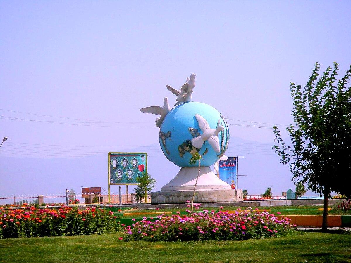 Sarab East Azerbaijan Wikipedia