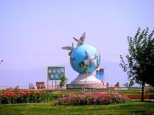 Sarab, East Azerbaijan - Sarab