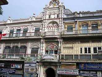 Dharamshala (type of building) - Image: Sawarankaron ki Dharamshala (Goldsmith Resthouse), Railway road, Hariwar