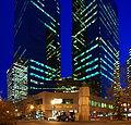 Scotia Place Edmonton.jpg