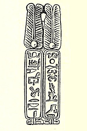 Osorkon the Elder - Seal with royal cartouches, attributed to Osorkon the Elder