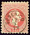Sebenico 1870 5kr.jpg