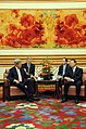 Secretary Kerry Meets With Chinese State Councilor Yang (12517501524).jpg