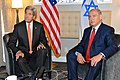 Secretary Kerry and Israeli Prime Minister Netanyahu Respond to Reporters Before Their Meeting in New York City (21271193103).jpg