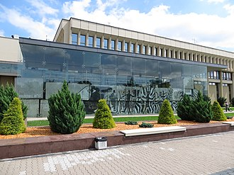 Elections in Lithuania - Seimas Palace in Vilnius