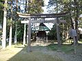 Seiryô-ji Buddhist Temple - Atago-gongen-sha Shintô Shrine.jpg