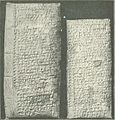 Semitic Babylonian contract-tablet.jpg