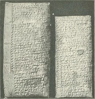 Miscellaneous Babylonian Inscriptions - Semitic Babylonian contract-tablet inscribed in the reign of Hammurabi