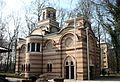 Serbisch-orthodoxe Kirche Osnabrück Heiligen Georg - panoramio.jpg