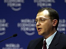 Sergei Kirienko - World Economic Forum Annual Meeting Davos 2000.jpg