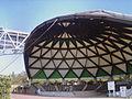 SetoohashiKinenKouen-Malin dome.jpg