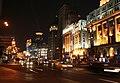 ShanghaiBundpic1.jpg