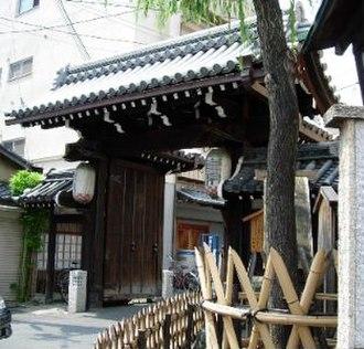 Shimabara, Kyoto - Image: Shimabara daimon