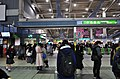 Shinagawa Station-2.jpg