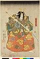 Shinchunagon Tomomora (BM 2008,3037.18219).jpg