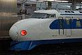 Shinkansen 0series (4424641647).jpg