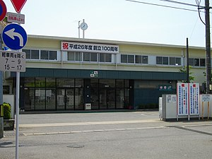 高校 福島 偏差 値 磐城