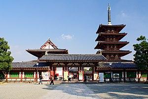 Tennōji-ku, Osaka - Shitennō-ji temple