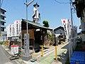 Shouei-ji-Kasugai-Aichi.jpg