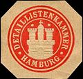 Siegelmarke Detaillistenkammer - Hamburg W0246709.jpg