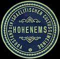 Siegelmarke Vorstand der Israelitischen Cultusgemeinde - Hohenems W0261431.jpg