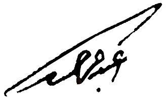 Majid Qodiri - Image: Signature of Majid Qodiriy