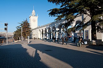 Simferopol railway station - View of the station from Platform 1.