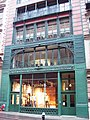 Singer Building Prince Street facade.jpg