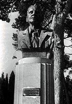 Άρθουρ Έβανς