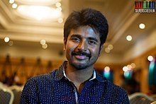 Sivakarthikeyan at Maan Karate Success Meet.jpg