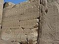 Sixth Pylon (Karnak 2011a).jpg