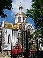 Slovyansk, Donetsk Oblast, Ukraine, 84122 - panoramio (11).jpg