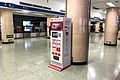 Smart first aid station at L2 Qianmen Station (20201211154347).jpg