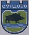 Smyadovo CA.PNG