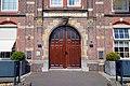 Snijderskazerne ingang Limos Hengstdal Nijmegen.jpg