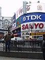 Soho, London, UK - panoramio (6).jpg