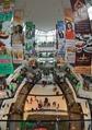 South City Mall - Interior - Kolkata 2015-10-21 6307-6310.tif