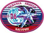 Soyuz TM-28 patch.png
