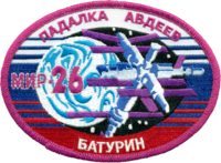 Soyuz TM-28 patch.png