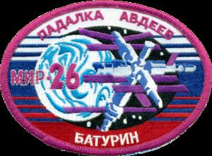 Soyuz TM-28 - Image: Soyuz TM 28 patch