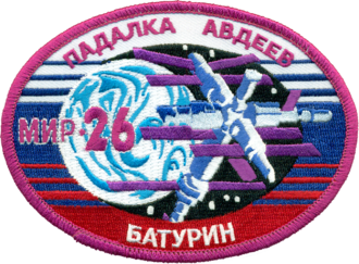 Yuri Baturin - Image: Soyuz TM 28 patch