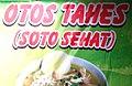 Spanduk dengan bahasa walikan Malang.jpg