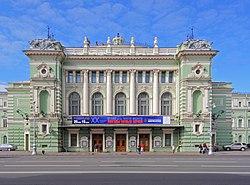 Spb 06-2012 MariinskyTheatre.jpg