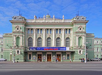 Mariinsky Theatre - Image: Spb 06 2012 Mariinsky Theatre
