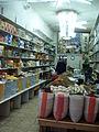 Spice Shop in Muslim Quarter of Old Jerusalem (93227746).jpg