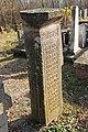Spomenici na seoskom groblju u Nevadama (34).jpg