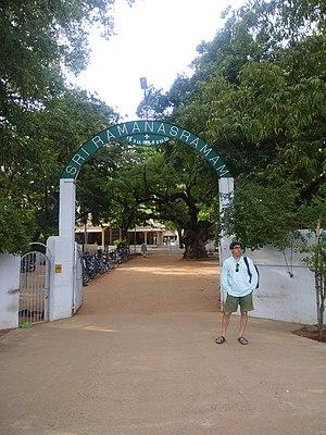 Sri Ramana Ashram -  The Entrance of Sri Ramanasramam.